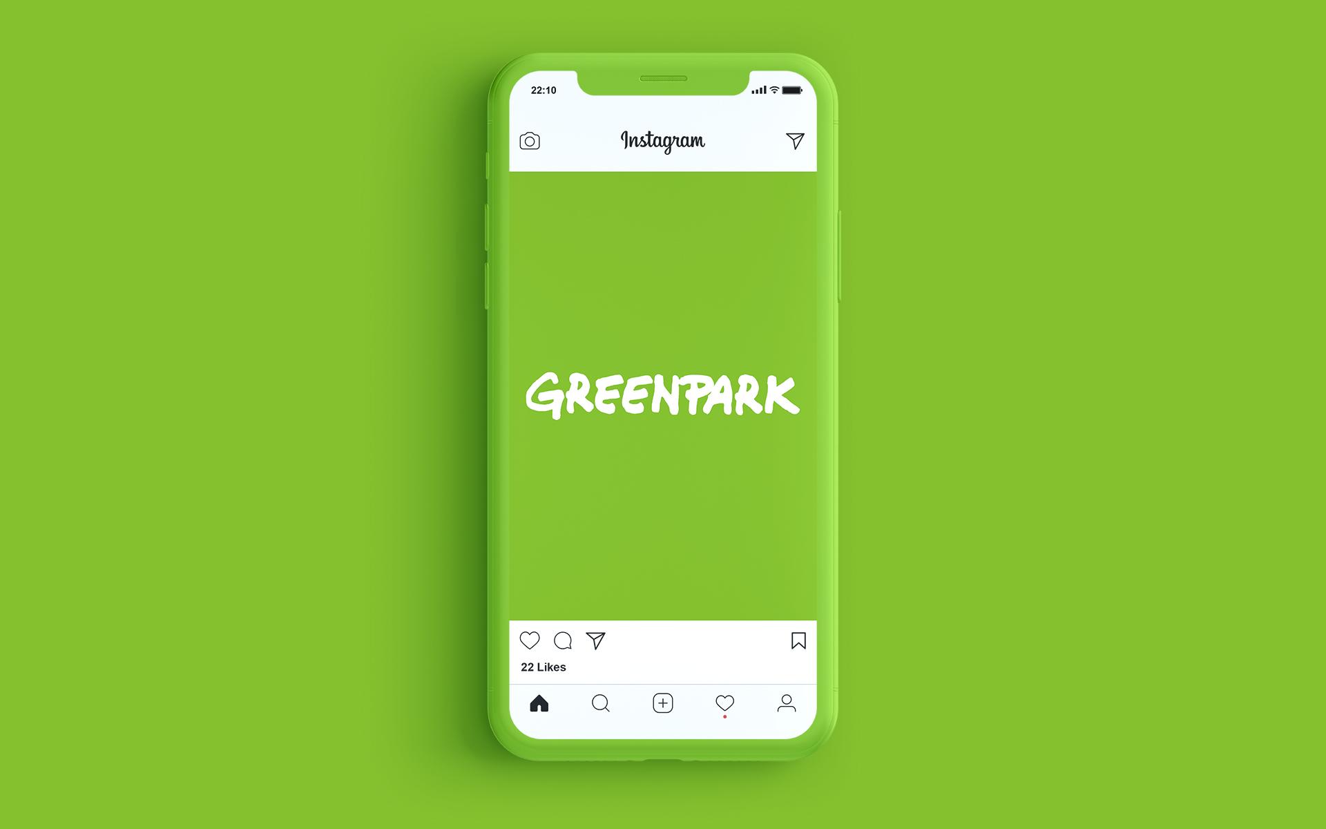 tube_brands__0014_Greenpark